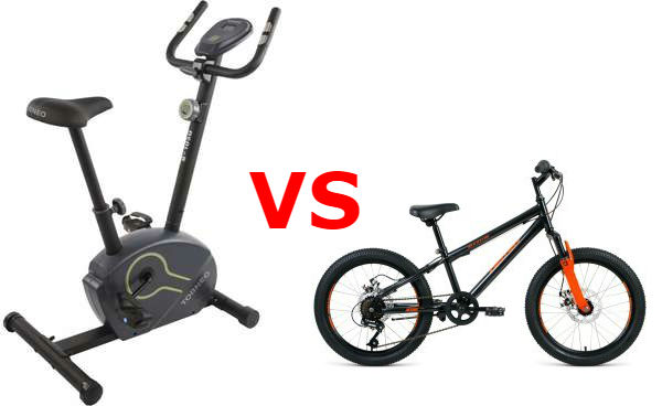 Велосипед или велотренажер